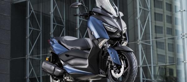2019 Yamaha XMax 250 Ön Satışa Çıktı