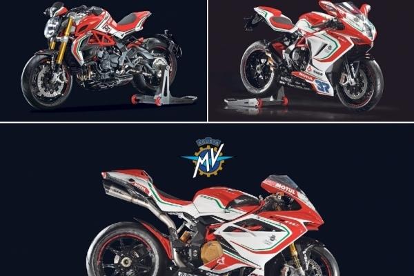 2017 için MV Agusta RC Ailesinden 4 Yeni Model