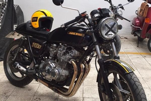 Suzuki GS550E