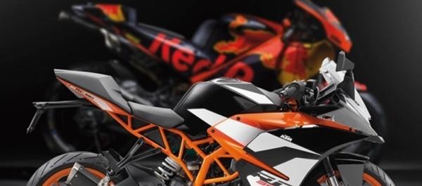 Hayalindeki KTM'ye Kredi Desteği