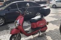 Kuba - Apricot 125
