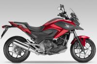 Honda NC750X DCT İncelemesi - Ömer Karışman