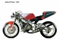 Aprilia GP Racer - 1991