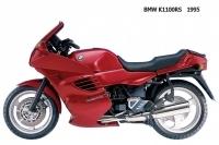 BMW K1100RS - 1995