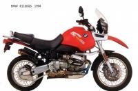 BMW R1100GS - 1994