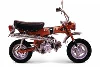 Honda Dax ST50 - 1968