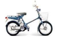 Honda NC50 Roadpal - 1976