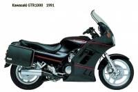 Kawasaki GTR1000 - 1991