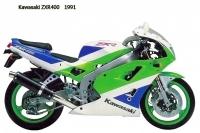 Kawasaki ZXR400 - 1991