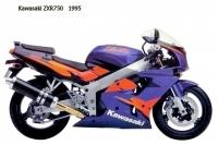 Kawasaki ZXR750 - 1995