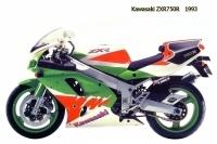 Kawasaki ZXR750R - 1993