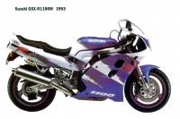 Suzuki GSX R1100W - 1993