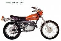 Yamaha DT2 250 - 1974