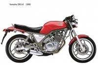 Yamaha SRX6 - 1990