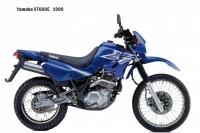 Yamaha XT600E - 1999