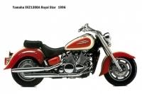 Yamaha XVZ1300A - 1996