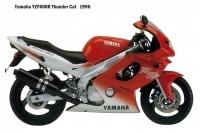 Yamaha YZF600R - 1996